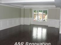 A & R Renovation logo